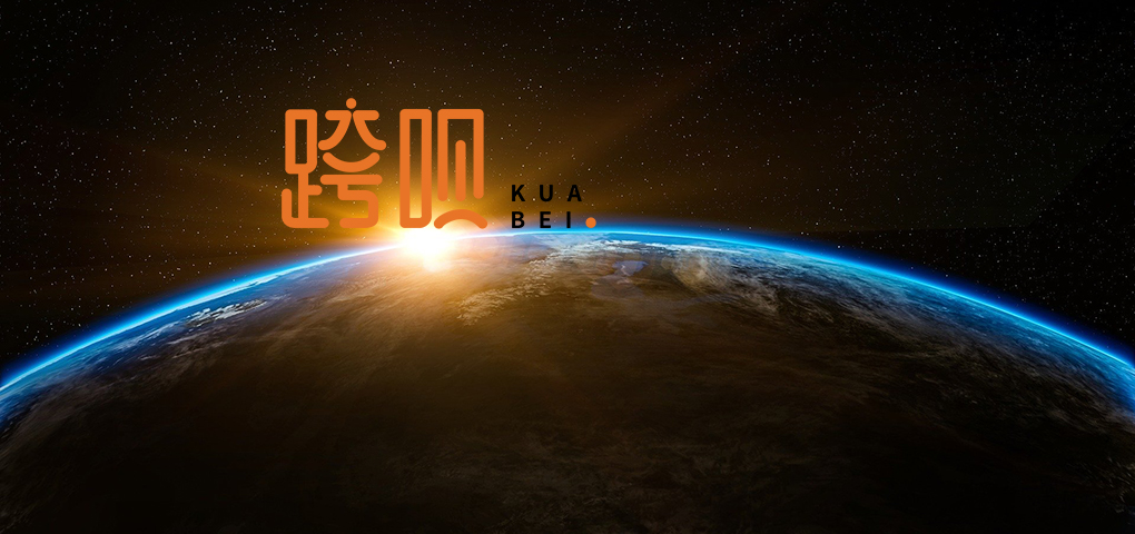 zongteng_group_launched_kua_bei_for_supply_chain_financial_services