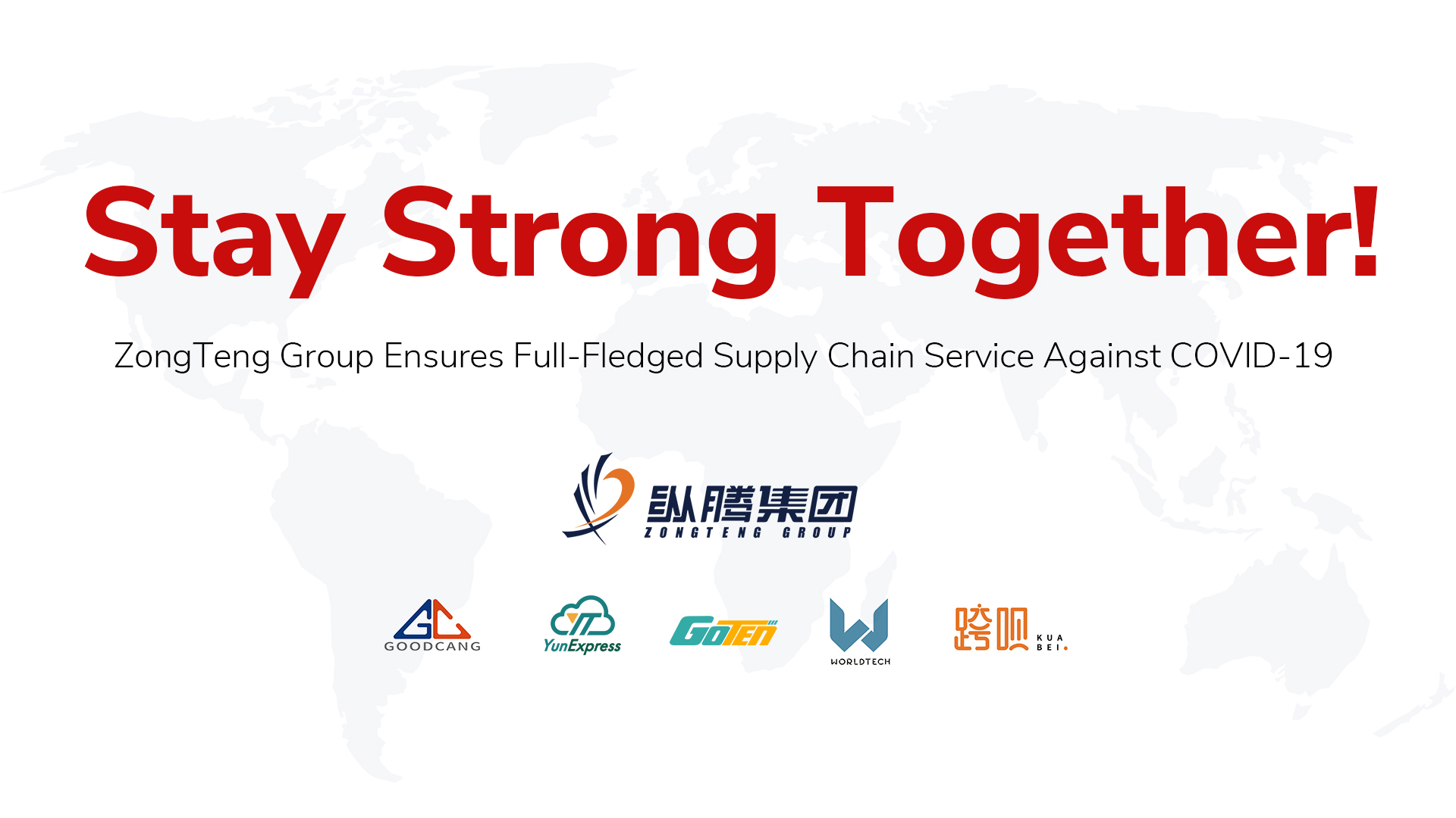 zongteng_group_let's_stay_strong_together