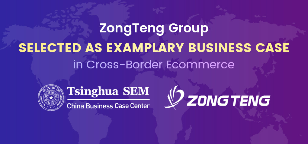 zongteng-group-selected-as-examplary-business-case